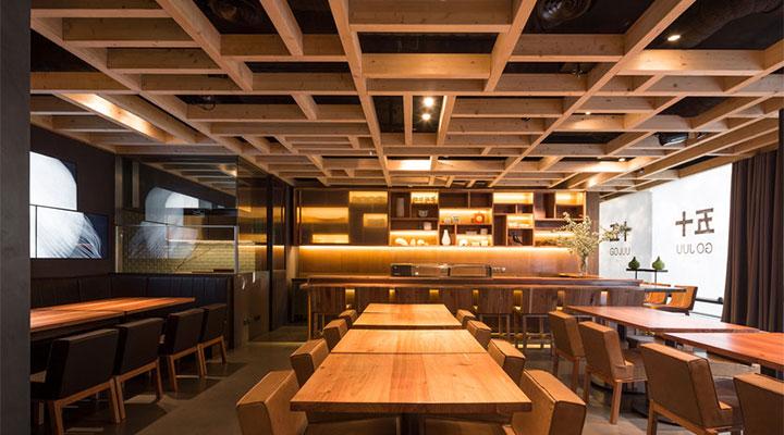 go-juu-restaurant-1