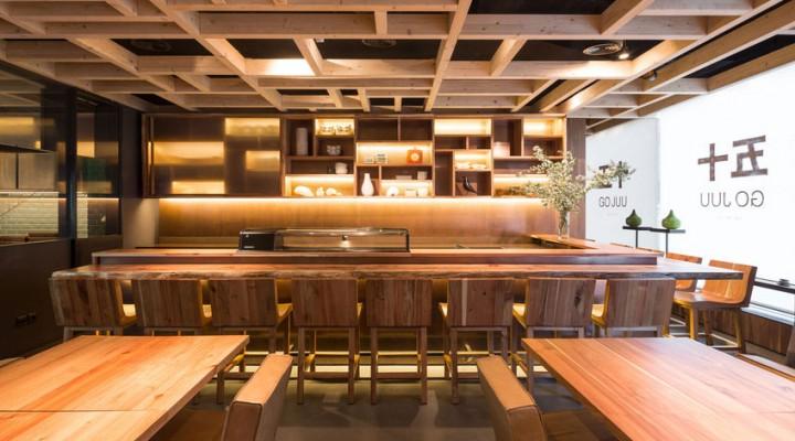go-juu-restaurant-6